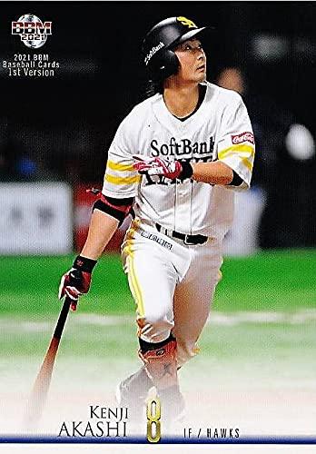 BBM ベースボールカード 016 明石健志 福岡ソフトバンクホークス (レギュラーカード) 2021 1stバージョン