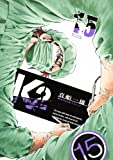 K2(15) (イブニングKC)