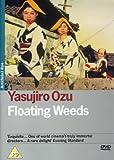 Floating Weeds [Region 2]