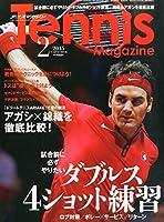 Tennis Magazine (テニスマガジン) 2015年 02月号 [雑誌]