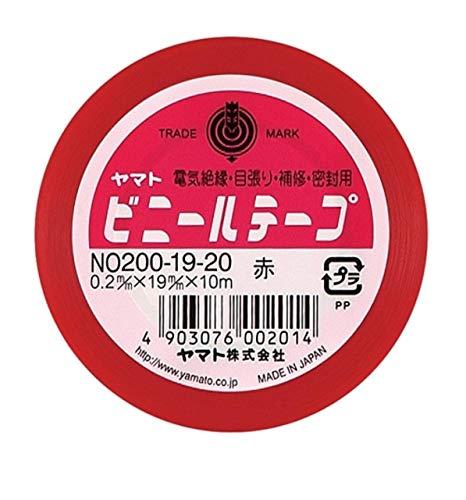ヤマトビニールテープ (巾19mm)【赤】 NO200-1920