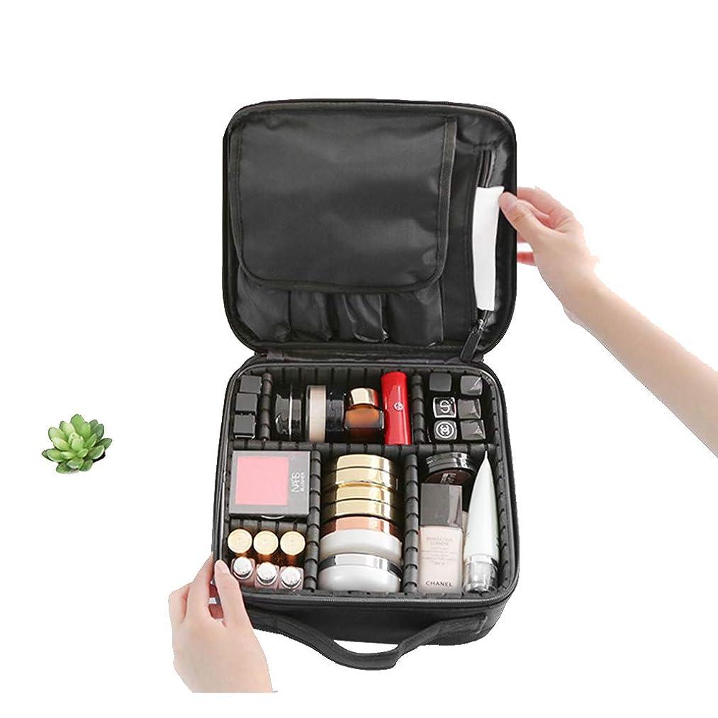 航空会社ギャップ潜む化粧バッグ/化粧バッグ、調整可能な仕切り付き化粧ケース、旅行用化粧バッグオーガナイザーとして使用、女性用ポータブル防水化粧バッグ