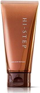 HI-STEP(ハイステップ) ヘアカラー トリートメント 白髪染め 女性用 ダークブラウン 頭皮に優しい