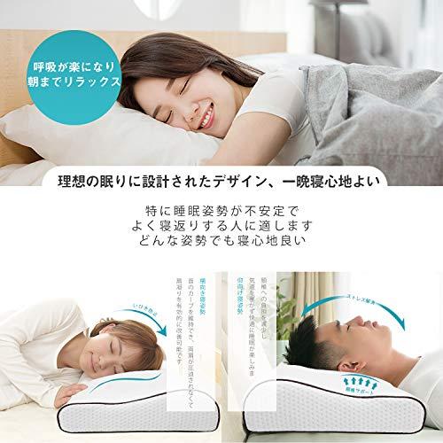 VADUUU『低反発枕』