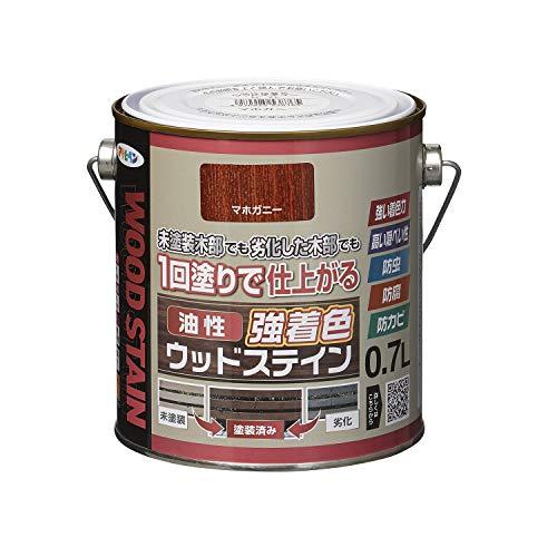 アサヒペン(Asahipen) 油性強着色ウッドステイン 0.7L マホガニー