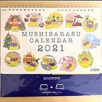 LION カレンダー ライオン mushibarasu calendar 2021