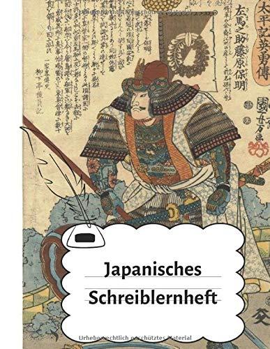 Japanisches Schreiblernheft: Schreibheft Genkouyoushi Papier um das japanische Alphabet sowie die Kana- und Kanji Schriftzeichen zu lernen 108 Seiten (8,5x11/21,5x27,9 cm) ca DIN A4