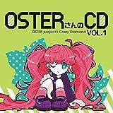 OSTERさんのCD VOL.1