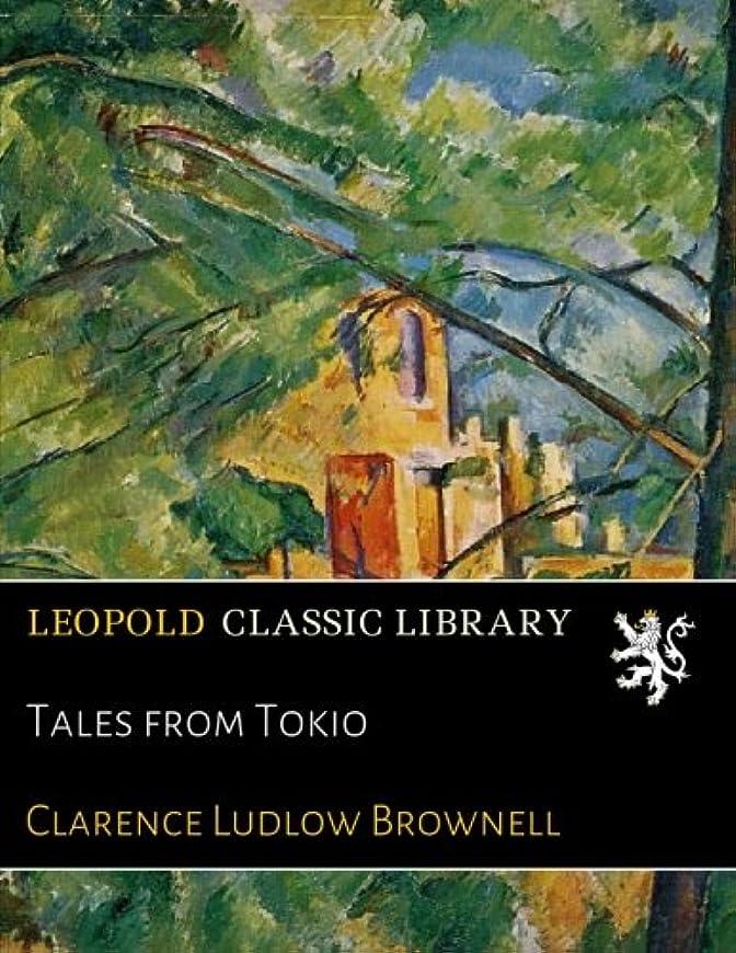 ハプニング良心的供給Tales from Tokio