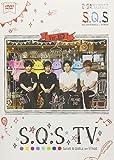 S.Q.S TV Ver.RED[DVD]