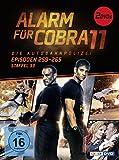 Alarm für Cobra 11 - Staffel 33 [Alemania] [DVD]