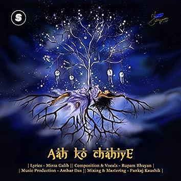 Aah Ko Chahiye