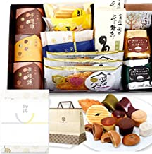 御供 熨斗付き 和菓子 詰め合わせ 15個入 手提げ紙袋付き お供え お菓子 のしつき wa15o