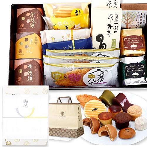 御供 熨斗付き 和菓子 詰め合わせ 15個入 手提げ紙袋付き お供え お菓子 のしつき
