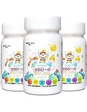 カルシウム 子供 サプリ 成長期 身長 サポート(ビタミンB6 ビタミンD アルギニン ボーペップ マグネシウム 配合)国内産 せのびーの