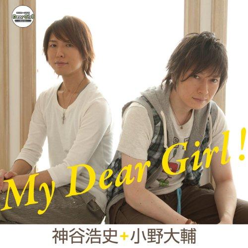 My Dear Girl!