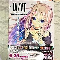 IA/VT B2判 販促ポスター TGS2019