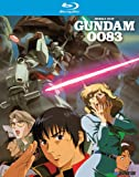 Mobile Suit Gundam 0083 Complete Blu-ray Collection