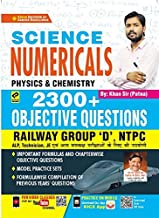 Kiran Science Numericals Physics and Chemistry 2300 Objective Questions Railway Group D NTPC ALP JE Hindi Medium 3146