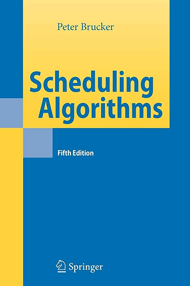 自発テレビラッシュScheduling Algorithms