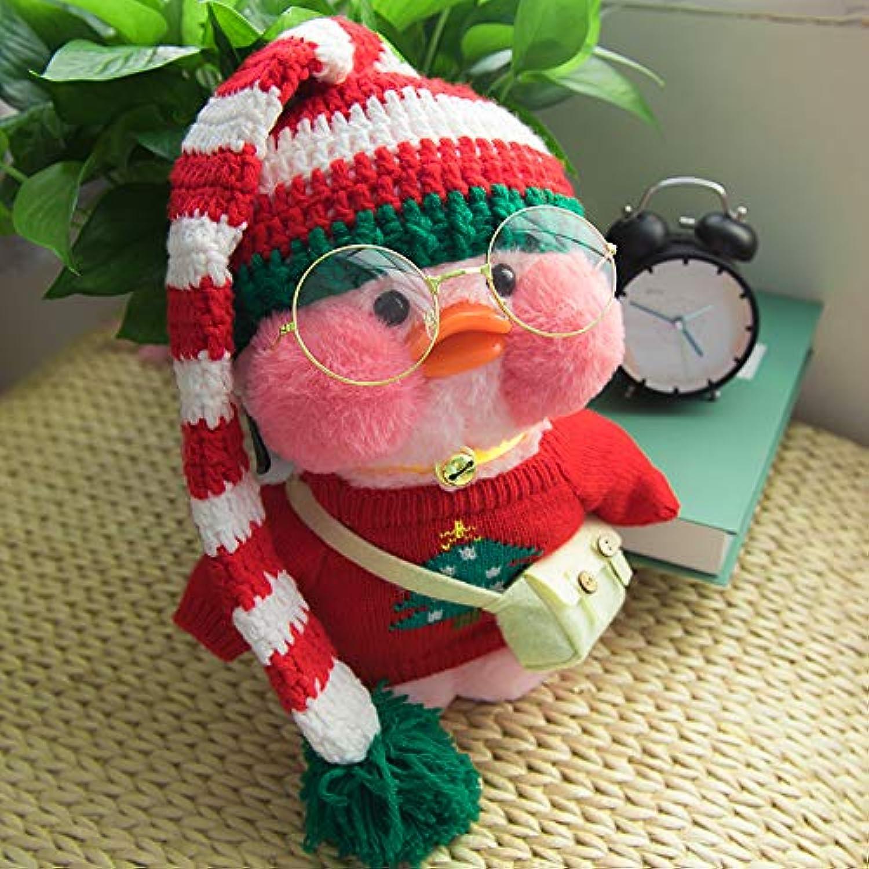 Plush TOY Duck doll doll female birthday gift Christmas girl heart bursting doll, pink duck [Christmas hat + Christmas clothing + white bag], 30CM bag