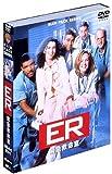 ER緊急救命室〈ファースト〉 セット1[DVD]
