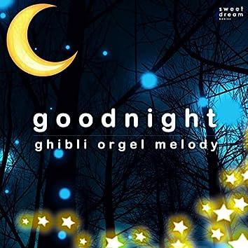 Good Night - ghibli orgel melody cover vol.7