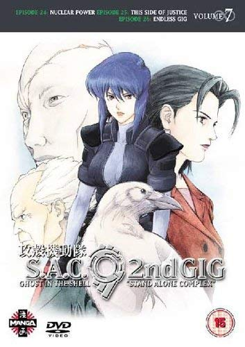 Ghost In The Shell - Stand Alone Complex - 2nd Gig - Vol. 7