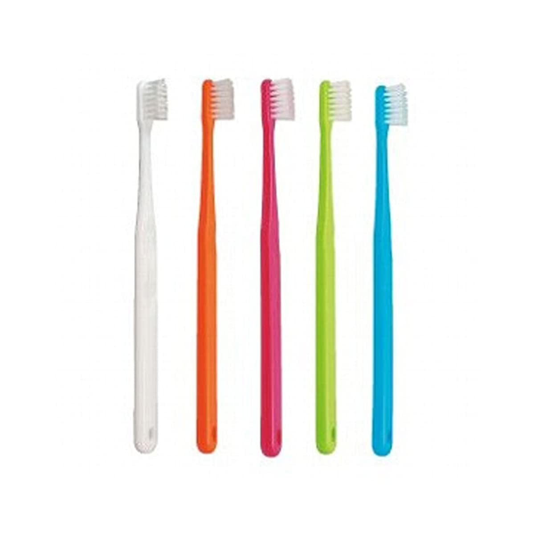 ドナー学んだ十代の若者たち【Ci/シーアイ】【歯科用】Ci703 25本【歯ブラシ】【やわらかめ】【極薄ヘッド】ハンドルカラー5色選択不可