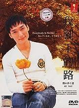 Boku to Kanojo to Kanojo no Ikiru Michi / The Way We Live (Japanese tv series w. English Sub, All region DVD Version) by K...