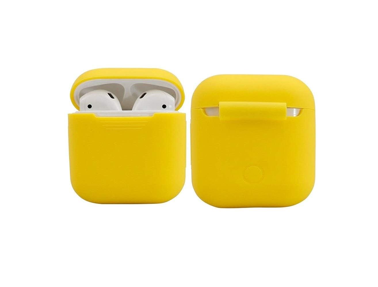 従者バルーンくそーSHENGSHIHUIZHONG 対応Airpodsカバー、ワイヤレスBluetoothヘッドセット充電ボックス、シリコン保護カバー、紛失防止収納ボックス (Color : Yellow)