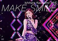 石原夏織 2nd LIVE「MAKE SMILE」DVD(特典なし)