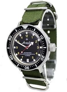 Amphibia 200m VOSTOK Automatic Mechanical Watch with Custom Bezel! New! 2416/420270