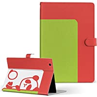 igcase QuatabPZ au LGT32 LGエレクトロニクス キュアタブ タブレット 手帳型 タブレットケース タブレットカバー カバー レザー ケース 手帳タイプ フリップ ダイアリー 二つ折り 直接貼り付けタイプ 003465 ユニーク アニマル 動物 イラスト キャラクター