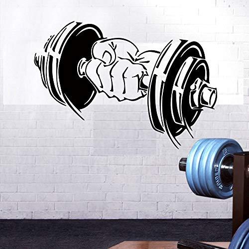Gym Barbells Patroon Muursticker voor Decoratie Accessoires Muurschildering Kamer Sport Apparatuur Stickers Waterdichte Vinyl Home DecorBlackXL 58cm X 40cm XXL 84cm X 58cm Koffie