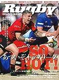 ラグビーマガジン 2021年 05 月号 [雑誌]