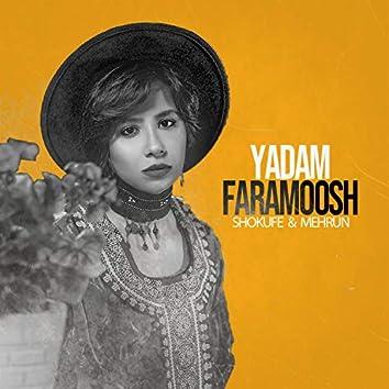 Yadam Faramoosh