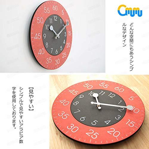 GMUMU『壁掛け時計』