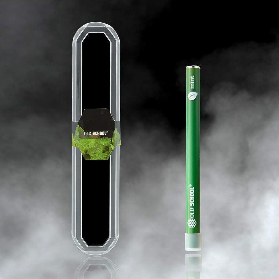 ライムびっくりした貫通OLD SCHOOL アロマセラピー 吸入器自然なやめる喫煙救済無害低下するにはレベルが単に有機と自然なブレンド&加熱アロマセラピーであなた 気分を高める用、息を強調します ミント ミント