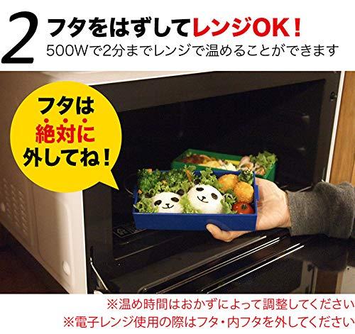 プライムナカムラ『【P:BLOCK】ロック式ブロック2段弁当箱』