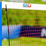 Vermont Badminton Nets [BWF Regulation] – Tournament-Grade Badminton Nets (2 Sizes) (20ft)