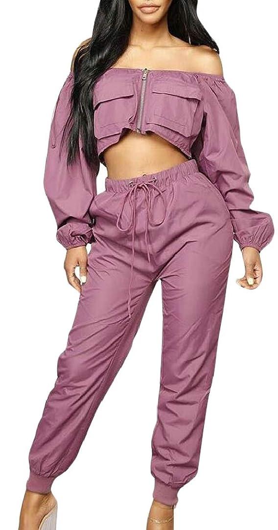 紳士気取りの、きざな和らげる契約する女性オフ2ピースセットジップアップジャケットパンツ服装スポーツウェア