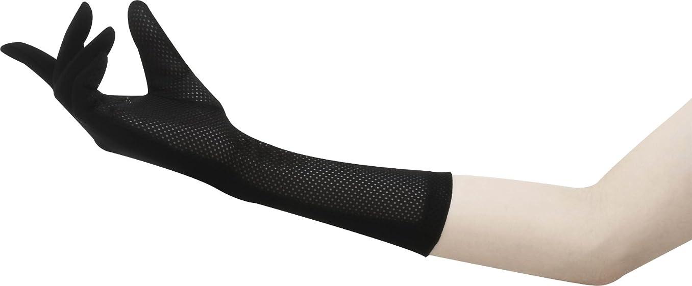 アジア人小人断線おたふく手袋 UVカット率99.9% UPF50+ 内側メッシュセミロングUV手袋 (全長約33cm) UV-2221