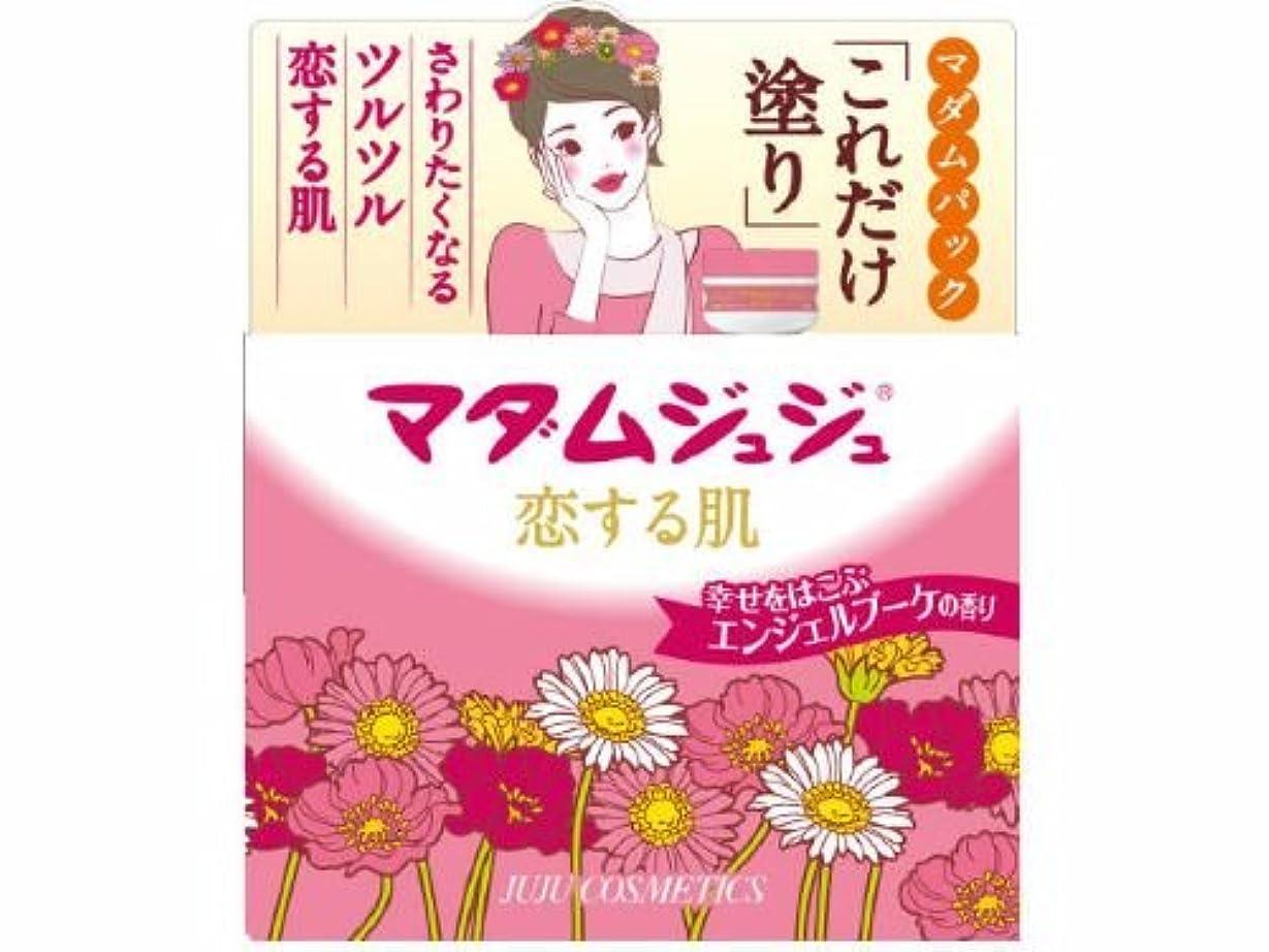 ステージ従順なデモンストレーションマダムジユジユ恋する肌 × 30個セット
