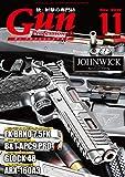 月刊Gun Professionals2019年11月号 雑誌
