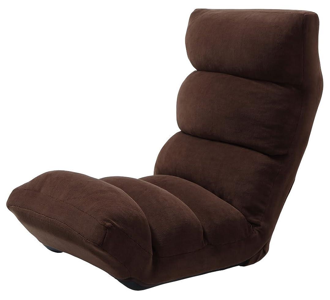 丈夫凍った核5色から選べる!TVが見やすいリクライニングハイバック座椅子【Re:Cla】リクラ ポケットコイル入り (ブラウン)