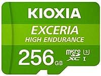KIOXIA KEMU-A256G UHS-I対応 Class10 microSDXCメモリカード 256GB