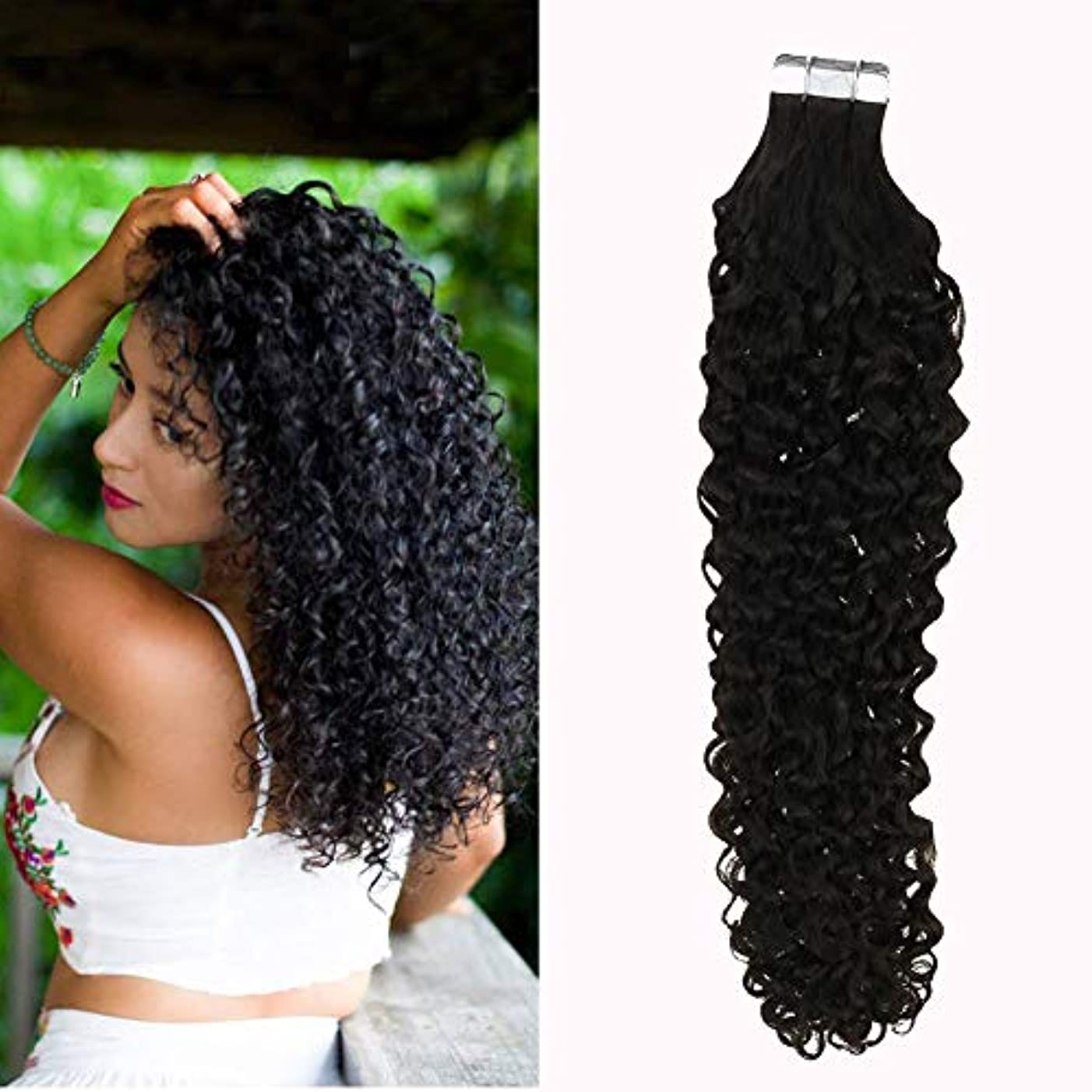 Moresoo 24 Inch Long Remy Hair Tape in Curly Extensions Human Hair Brazilian Hair Off Black Color #1B Human Hair Extensions with Invisible Tape Kinky Curly 20pcs/50g