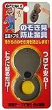 ノムラテック のぞき見防止金具 N‐1257 ブロンズ