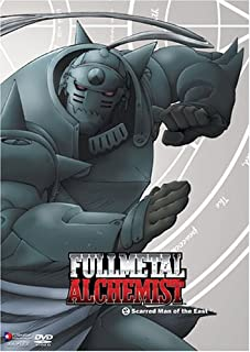 Fullmetal Alchemist: Volume 2 - Scarred Man of the East - Episodes 5-8
